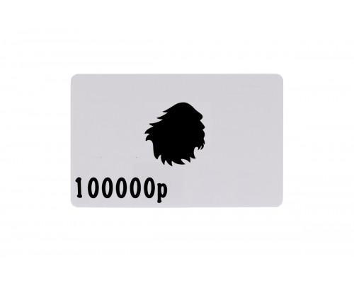 Подарочный сертификат  10 000р