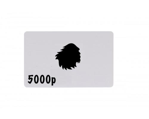 Подарочный сертификат  5 000р